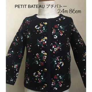 プチバトー(PETIT BATEAU)のPETIT BATEAU プチバトー キルティング カーディガン 86cm(カーディガン)