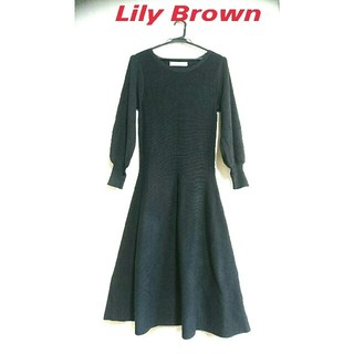 Lily Brown - Lily Brown リリーブラウン・ニットワンピース