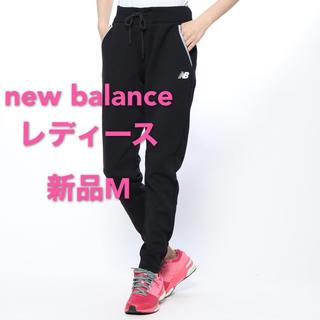 New Balance - 新品M ニューバランス スウェットロングパンツ 247スポーツジョガー