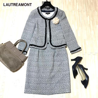 LAUTREAMONT - ロートレアモン❤︎ツイードノーカラージャケット+スカート スーツ 卒業式 入学式