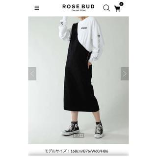 ROSE BUD - [universal overall]コーデュロイワンショルダーワンピ
