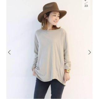 DEUXIEME CLASSE - Deuxieme Classe Layering Tシャツ ベージュ 未開封新品