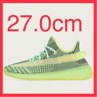 adidas - ADIDAS YEEZY BOOST 350 V2 YEEZREEL