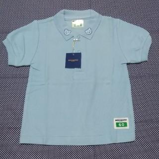 新品、タグつき ミキハウス MIKI HOUSE 半袖 ポロシャツ サイズ60