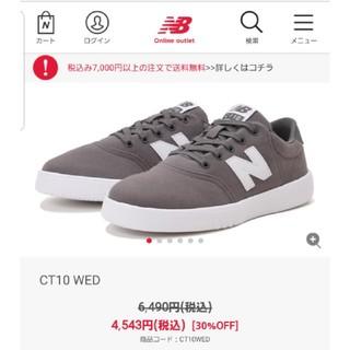 New Balance - New Balance ♡ 軽いスニーカー 【未使用】