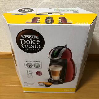 ネスレ(Nestle)のドルチェグスト ジェニオ2(コーヒーメーカー)