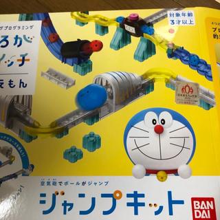 バンダイ(BANDAI)のsacco3131様専用(知育玩具)