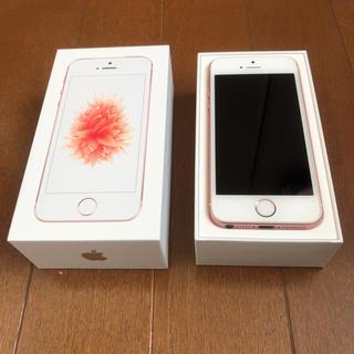 アップル(Apple)のiPhone SE Rose Gold 32 GB SIMフリー(スマートフォン本体)