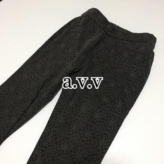 アーヴェヴェ(a.v.v)のA257 レディース USED a.v.v アー・ヴェ・ヴェ (その他)
