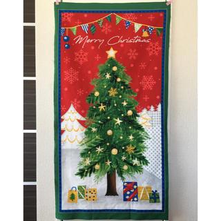 ラスト1枚‼︎クリスマスツリータペストリー*壁に飾るクリスマスパネル生地*赤