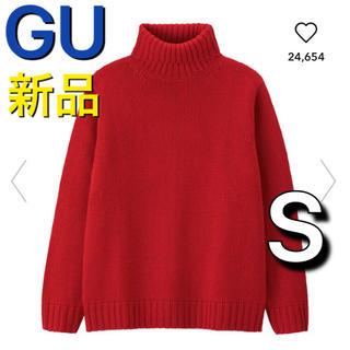 GU - 新品 完売 メンズ gu タートルネック セーター ニット S 赤 レディース