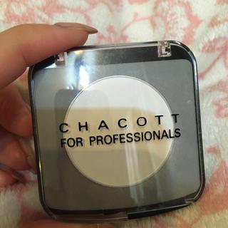 チャコット(CHACOTT)のチャコット💕メイクアップカバーバリエーション スノーホワイト(フェイスカラー)