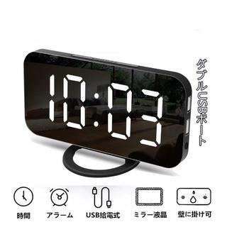 USB給電式 ミラー液晶 目覚まし時計 34