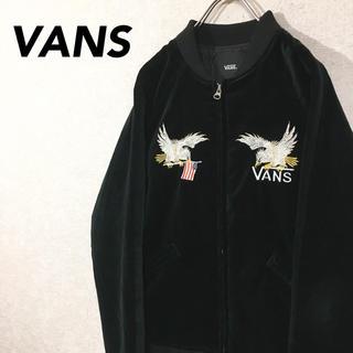 ヴァンズ(VANS)のVans バンズ ブルゾン ジャケット キルティング (ブルゾン)