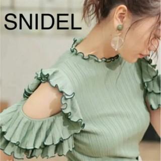 スナイデル(snidel)のsnidel ♡オープン ショルダー フリル ニット(ニット/セーター)