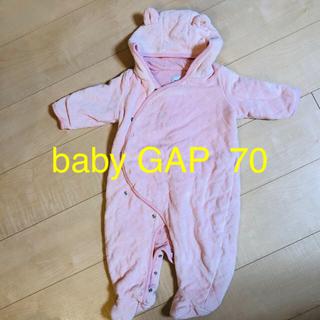 babyGAP - 【値下げ!】baby GAP  くま耳 防寒 カバーオール