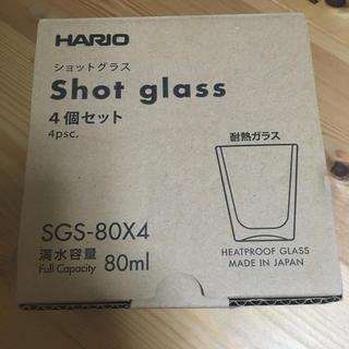 ハリオ(HARIO)のhario ショットグラス 4個セット 新品 未使用(グラス/カップ)