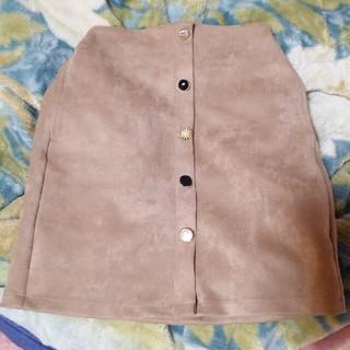 EMSEXCITE - アソートボタンスカート
