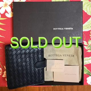 Bottega Veneta - ボッテガヴェネタ■イントレチャート 二つ折り財布 黒■カードケース■箱・保存袋付