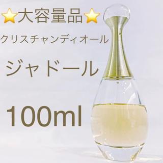 クリスチャンディオール(Christian Dior)の⭐️大容量品⭐️クリスチャンディオール ジャドール EDP SP 100ml(香水(女性用))