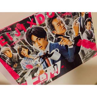 Sexy Zone - ドロ刑 -警視庁捜査三課- DVDBOX6枚組