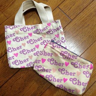 シェル(Cher)のCher ポーチ&ランチトート(ポーチ)