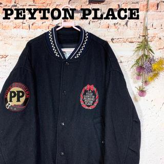 ペイトンプレイス(Peyton Place)のペイトンプレイス 前&バック刺繍 腕ワッペン付 ウールスタジャン (スタジャン)