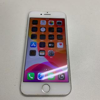 iPhone - iPhone7 128GB 60971