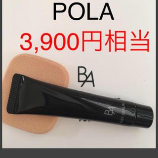 ポーラ(POLA)の3,900円相当⭐️ポーラ化粧下地.美容液   バーム専用スポンジ(化粧下地)