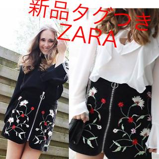 ザラ(ZARA)の新品タグつき ZARA 花柄スカート   黒 XS(ミニスカート)