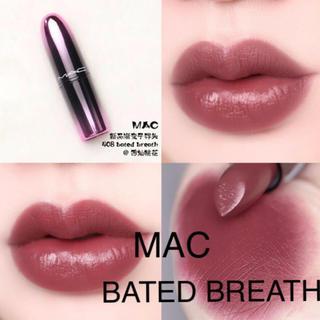 MAC - ベイテッドブレス 大人気カラー MAC リップ 口紅
