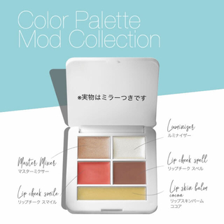 Cosme Kitchen - RMS Beauty mod collection  シグネチャーセット