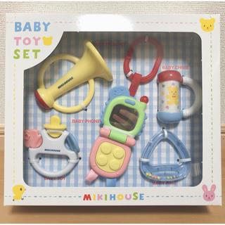mikihouse - 【新品未使用】ミキハウス おもちゃセット