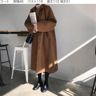 韓国通販ロングコート(ロングコート)