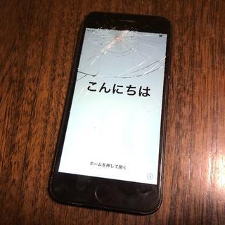 iPhone - iPhone7 simフリー ジャンク 128gb 画面割れ