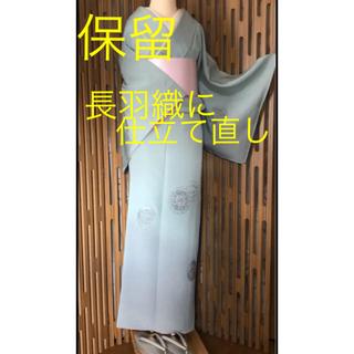 蘇州汕頭刺繍 極上丹後ちりめん地     付下げ 小さいサイズの方向け