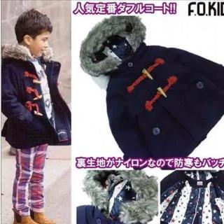 エフオーキッズ(F.O.KIDS)のF.O.KIDS ☆ ダッフルコート(ジャケット/上着)