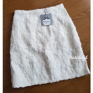 Rirandture - 新品タグ付き❤リランドチュール❤起毛レーススカート