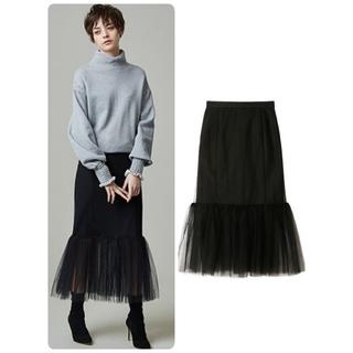 LE CIEL BLEU - LE CIEL BLEU 🖤 チュールペプラムスカート 36 🖤