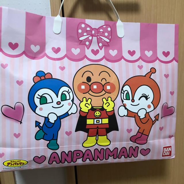 アンパンマン(アンパンマン)のアンパンマン 福袋 の袋です キッズ/ベビー/マタニティのこども用ファッション小物(その他)の商品写真