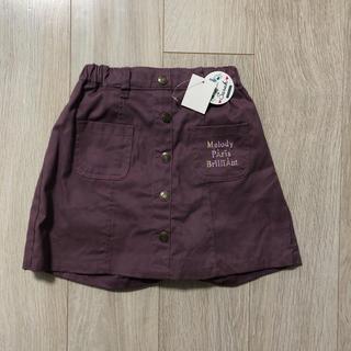 マザウェイズ(motherways)の新品♡スカート風 パンツ 130(パンツ/スパッツ)