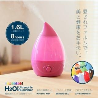 【送料無料・新品・かわいい】H2O 加湿器