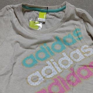 adidas - 長袖Tシャツ