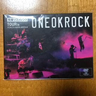 ONE OK ROCK - ONE OK ROCK 残響リファレンス