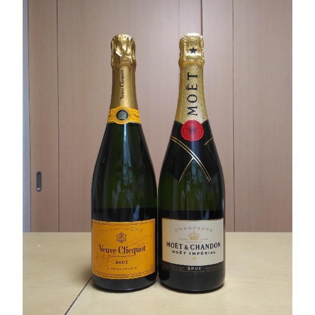 MOËT & CHANDON(モエエシャンドン)のVeuve Clicquot&Moet  Chandon シャンパン2本セット 食品/飲料/酒の酒(シャンパン/スパークリングワイン)の商品写真