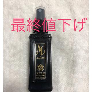 EXILE TRIBE - 白濱亜嵐ファブリックミスト