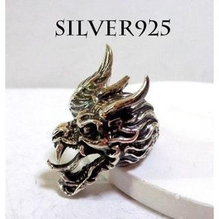 4186 SILVER925 神龍ドラゴンリング23号 シルバー925製 竜辰(リング(指輪))