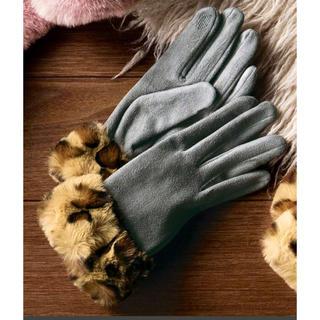 ザラ(ZARA)の新品✨GeeRA ジーラ スエード調 手袋 ヒョウ柄 ファー グレー ベージュ(手袋)