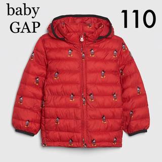 babyGAP -  GAP ギャップ ディズニー ミッキー アウター 110 新品 ラスト1点!