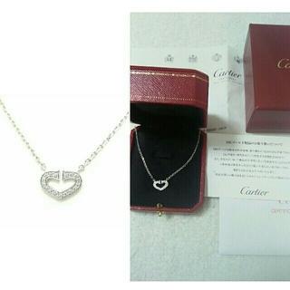 Cartier - 美品☆カルティエ Cハート フルダイヤ WG ネックレス
